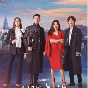 韓国 4連休は落ち着くところ「愛の不時着」視聴 (^_-)-☆