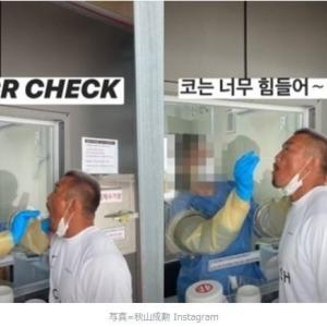 韓国 サランパパ~大変ですね ^^;