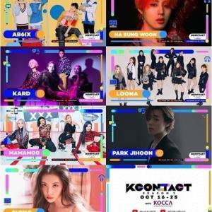 韓国 KCONTACT20202回目 (*^_^*)