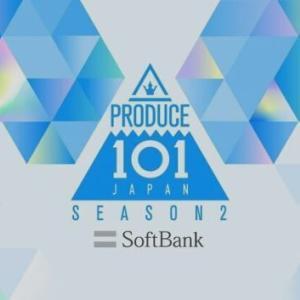 韓国 PRODUCE101JAPANseason2~始まる! \(^o^)/