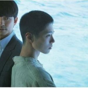 韓国 コン・ユ&パク・ボゴム映画「徐福」 \(^o^)/