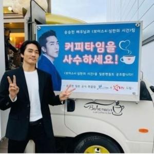 韓国 ソン・スンホンは人気者~ (^○^)