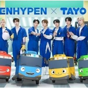 韓国 ENHYPENはチビッ子にも人気 (*^^)v