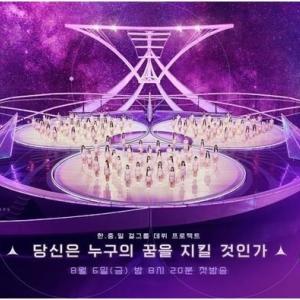 韓国 Girls Planet 999~ (^_^)v