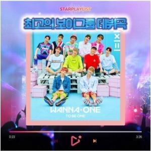 韓国 やっぱり~Wanna One! \(^o^)/
