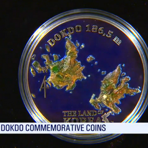 タンザニアの竹島 (独島) 記念コイン、発売したのはリヒテンシュタインの会社か?