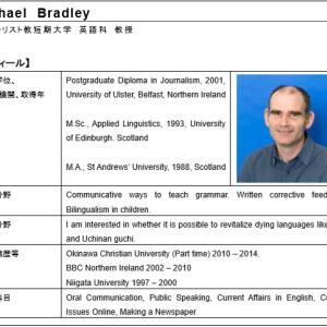 マイケル・ブラッドリー・沖縄キリスト教短期大学教授の沖縄基地に関する記事
