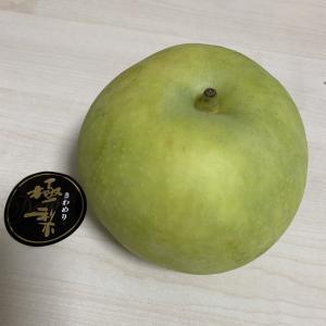 もらった梨がすごい美味しいと思ったら「極梨」という高級品だった