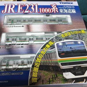 TOMIX E231系1000番台