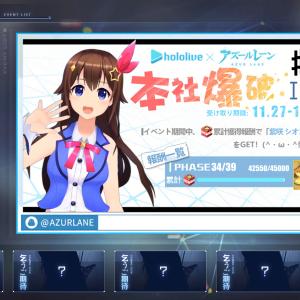 12月9日・10日 指揮官/提督 通院→大須