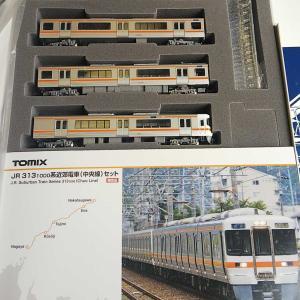 TOMIX 313-1000/1100/1500系(中央西線)