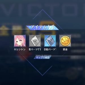アズールレーン/戦艦少女R TOMIX 313系