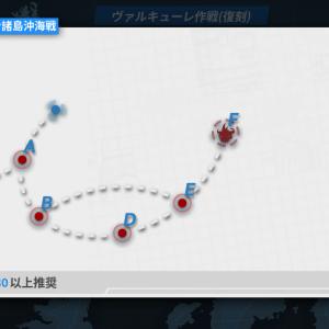 3月26日 アズールレーン/戦艦少女R