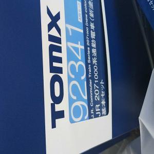TOMIX JR207系1000番台(新塗装)