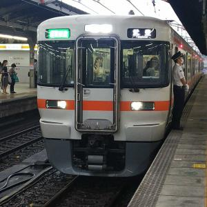 TOMIX キハ183系とかちセットB(予約分)
