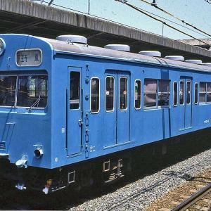 12月発売予定の国鉄103系