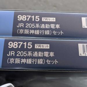 TOMIX JR205系(京阪神緩行線)