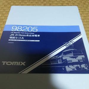 TOMIX 313系5000番台