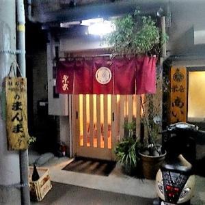 鶴見 今年最後『秋刀魚のまんま』 栄屋