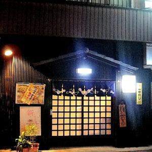 川崎 渡田の大衆酒場 元目屋