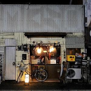 鶴見 地元で人気のとんかつ居酒屋 壱豚