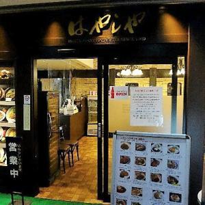 新宿 穴場の老舗洋食屋 レストランはやしや