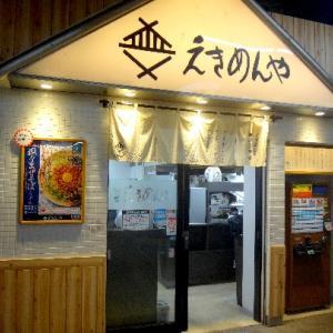 川崎 期間限定「濃厚トマトソースの豆腐一丁そば」 えきめんや