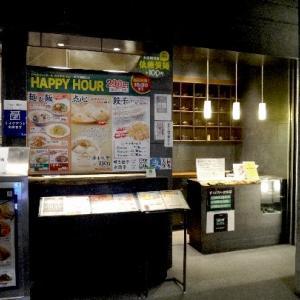川崎 本格上海料理 石庫門 川崎ダイス店