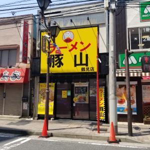 鶴見 二郎インスパイアのつけ麺 ラーメン豚山