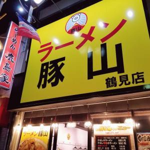 鶴見 西口駅前の二郎インスパイア ラーメン豚山