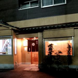 鶴見 鶴見を代表する蕎麦の名店 登茂吉