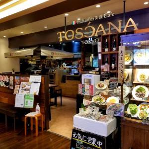 鶴見 日本一おいしいミートソース トスカーナ
