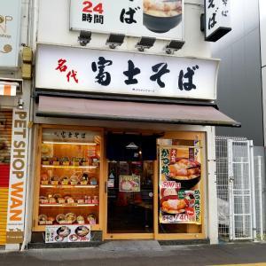 川崎 カレーかつ丼&天玉そば 名代 富士そば 川崎東口店
