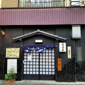 川崎 地元民に愛される大衆酒場 元目屋