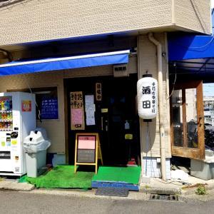 川崎京町 ケンちゃんラーメンインスパイア 酒田