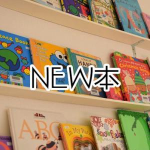 【NEW本】触ってみたくなる!開けて楽しい小さい子向けの絵本たち