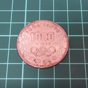 東京オリンピックの記念硬貨を磨いてみた!