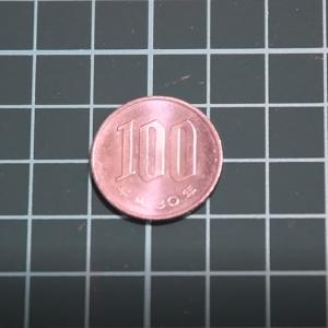 元磨きのプロが100円玉を鏡面に磨いてみた!