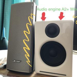 【購入品紹介】「Audioengine A2+ WIRELESS」買って使ってみたらすごくよかった・・・