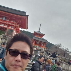 京都会議2日目