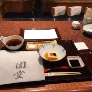 京都会議1日目ディナー(LOMナイト)