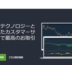 TitanFXが7ペアを新規取り扱い銘柄として追加