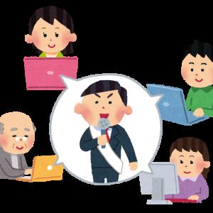 東京都知事選挙の立候補者22人。過去最多らしい。あとドクター中松がいない。