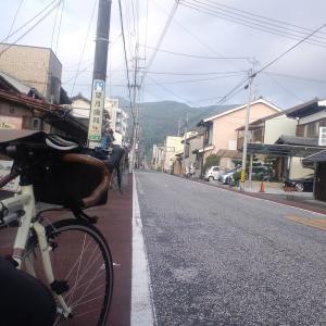 鬱へ向かう僕の、初めての自転車旅行 その2