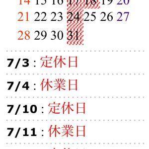 7月と8月のお休みについて、トイストーリー4の新商品などもあるよ!