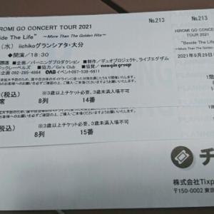コンサートチケット~☆