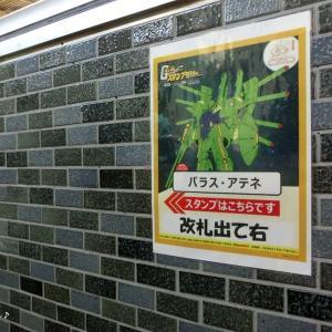 R2.01機動戦士ガンダムスタンプラリー_17─JR西荻窪駅にて。