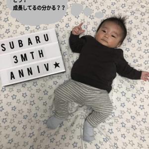祝生誕3ヶ月!!