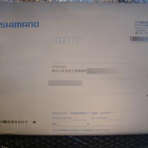 SHIMANO鮎入れ掛かりカタログ2020やっと来た!