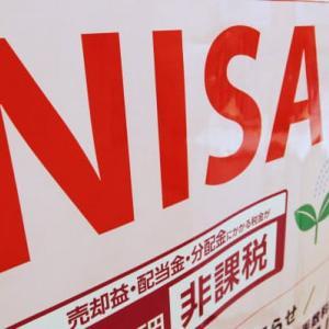 新NISA:ややこしい制度しか作らないオワコン日本